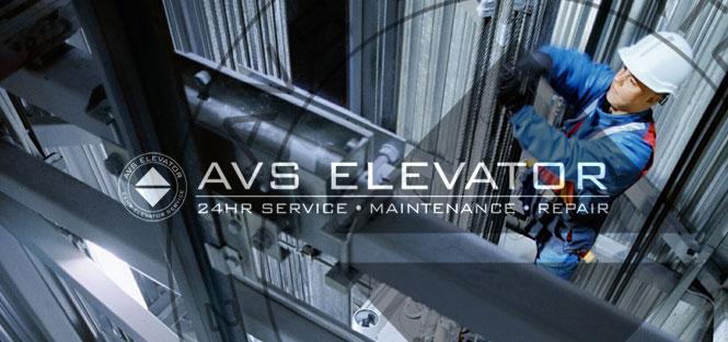 Elevator Repair Service : Avs team « upndown